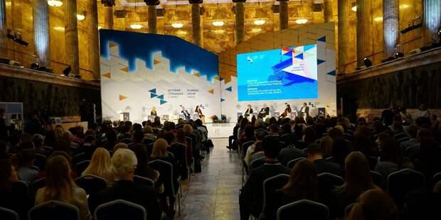 Отменен Санкт-Петербургский международный культурный форум