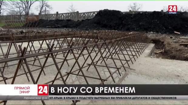 Школы в Ленинском районе модернизируют