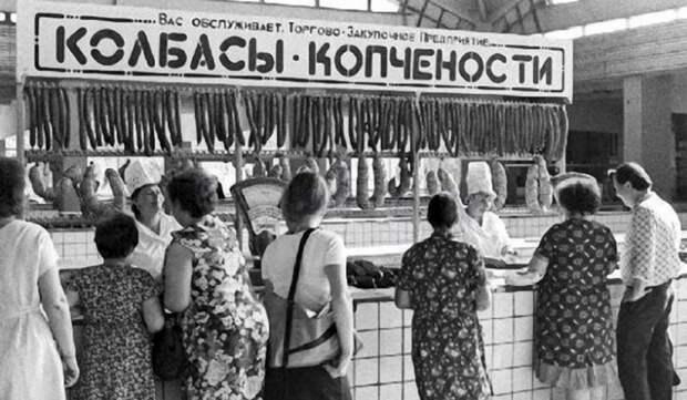 Где искали дефицитные товары в СССР
