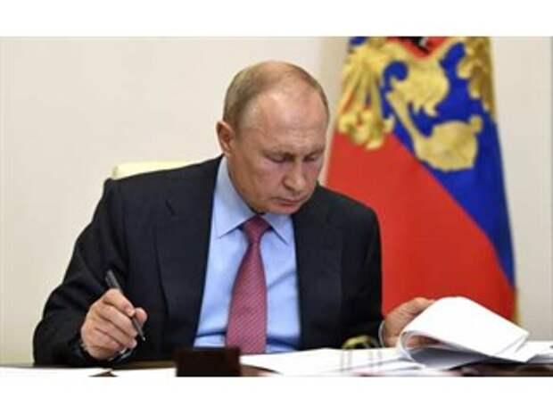 Путин изменил указ о признании документов ДНР и ЛНР