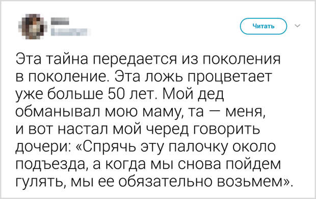 14 доказательств того, что в России свой особый юмор