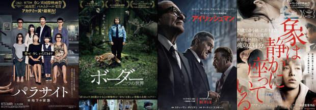 Хидэо Кодзима признался в любви «Паразитам» Пона Джун-Хо