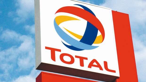 Total сокращает капитальные расходы на20%