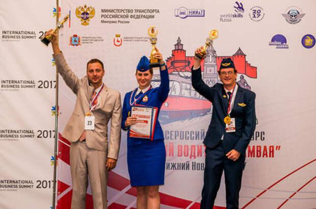 Лучший водитель трамвая России трудится в Нижнем Новгороде