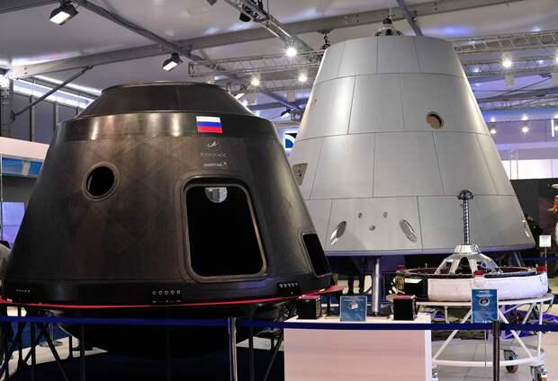 Какие новые разработки вернут России лидерство в космосе