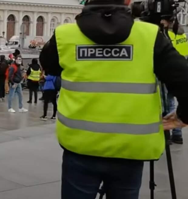 Главреда Baza оштрафовали из-за несогласованной с властями акции
