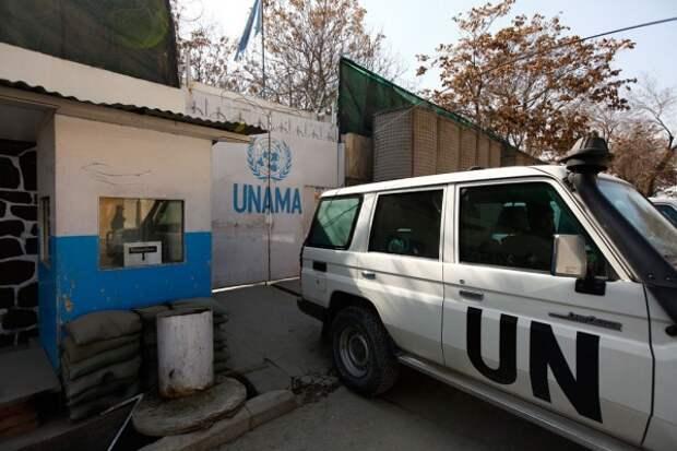 ВКабуле уздания миссии ООН началась сидячая демонстрация «замир»