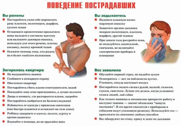 Жителям Москвы напомнили о правилах поведения при терактах