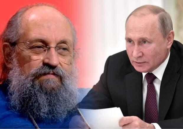 Анатолий Вассерман: Путин проводит закрытый кастинг на роль преемника