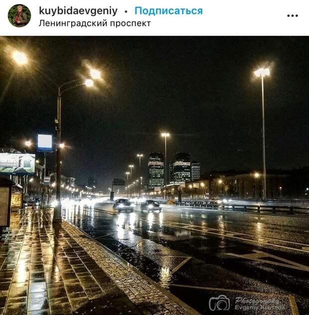 Фото дня: ночной Ленинградский проспект
