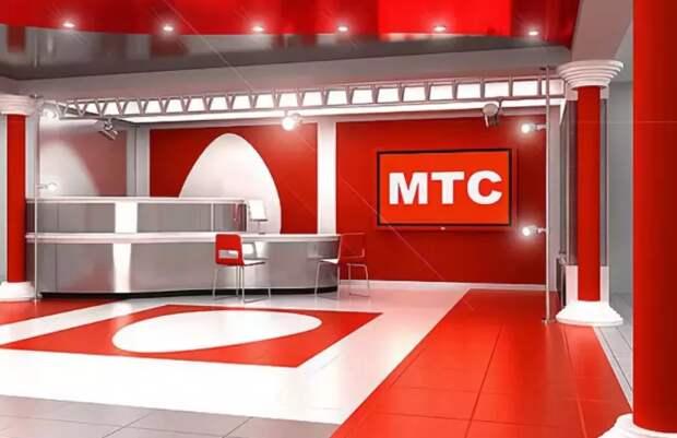 МТС приобрел в рамках программы обратного выкупа 430 000 своих акций