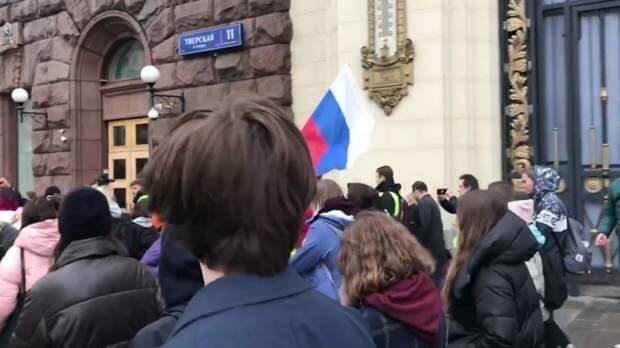 В МВД Москвы обновили данные о числе участников незаконного митинга