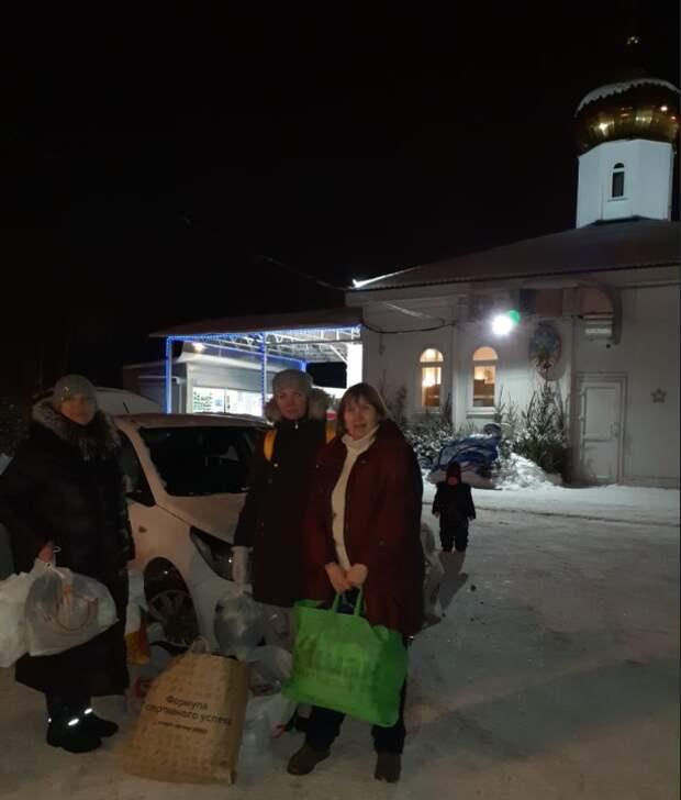 Волонтеры из Куркина передали гуманитарную помощь в фонд «Дари добро»