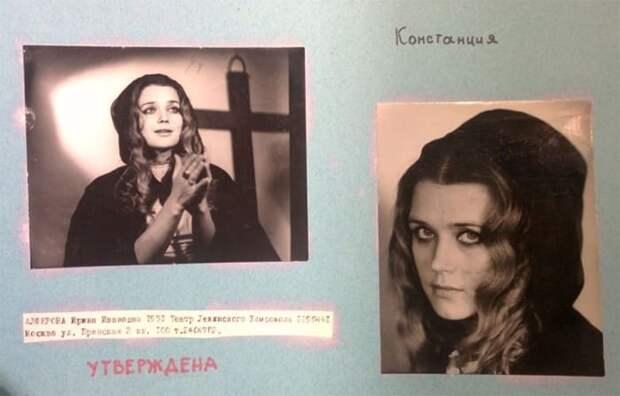 Фотопробы Ирины Алферовой на роль Констанции Бонасье | Фото: dubikvit.livejournal.com