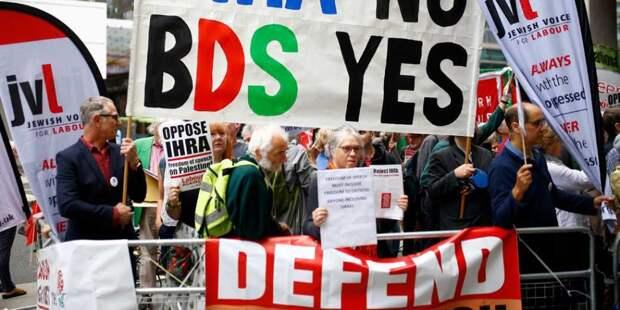 Антисемитизм без границ (14 статей)