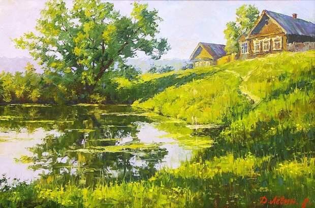 Красота русской деревни на картинах Дмитрия Лёвина.