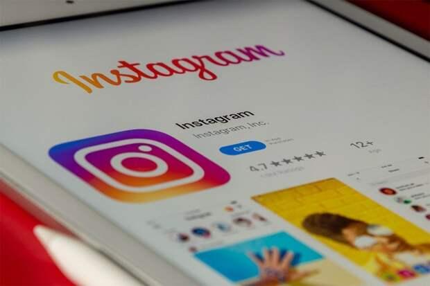 Instagram добавит фильтр оскорбительных сообщений