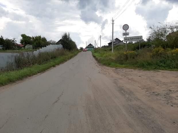 В Удмуртии ремонт дороги от Шабердинского тракта до деревни Малиново начнут в этом году