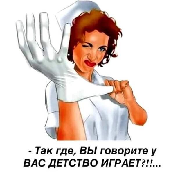 - Учитель, скажите, что нужно мужчине от женщины?...