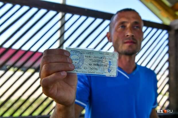 Бывший сотрудник «Тавры» Алексей Качиев с «урожайкой»
