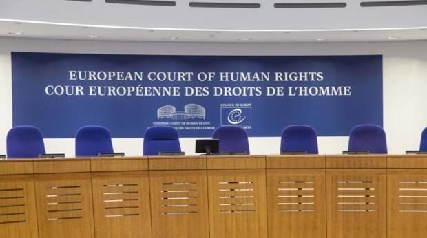 Незаконные действия Украины против Крыма приведут к искам в ЕСПЧ