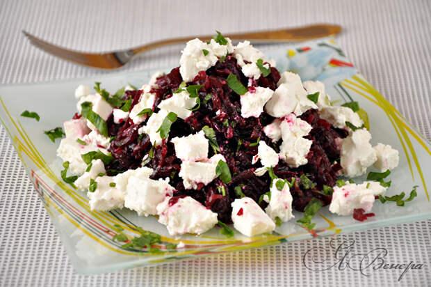 Фото к рецепту: Свекольный салат с фетой