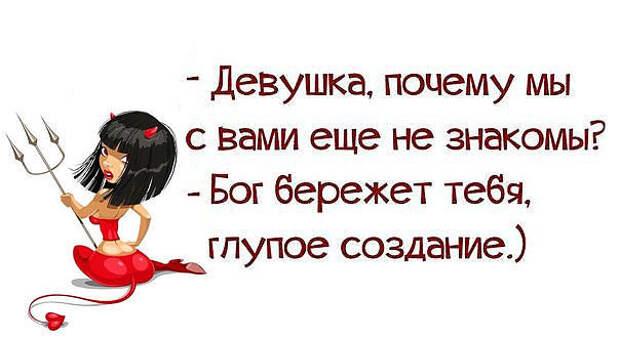 http://img0.liveinternet.ru/images/attach/c/4/122/490/122490798_555555555555555.jpg