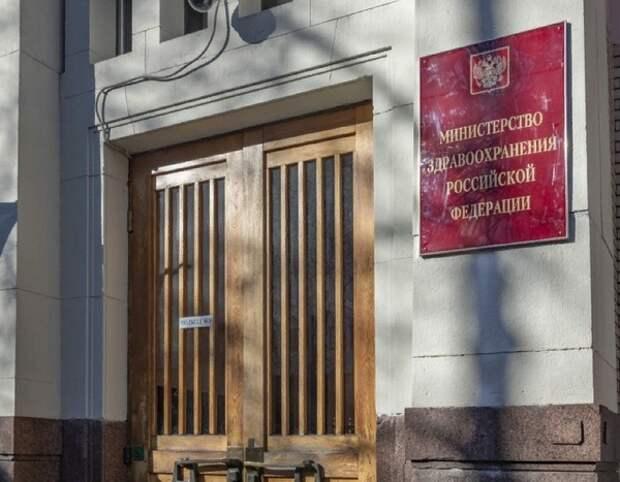 Помощник Мурашко назвал вырванной из контекста фразу об ограничениях передвижений по стране