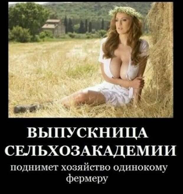 Мужчине, который хочет научиться понимать женщин, необходимы два качества...