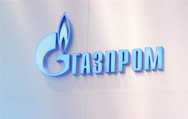 """Путин поручил """"Газпрому"""" начать работу по повышению объема газа в ПХГ в Австрии и Германии"""