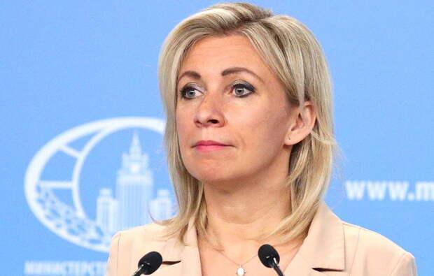 МИД объяснил отказ продлевать мандат наблюдателей ОБСЕ на границе с Украиной