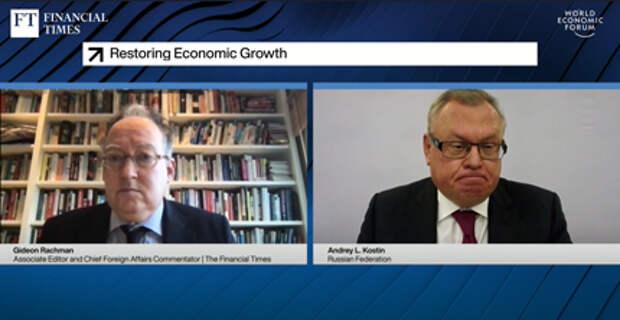 Костин ожидает восстановление экономики РФ до докризисного уровня осенью 2021 года
