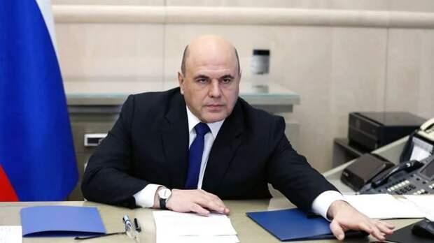 Мишустин встретится сруководством Совета федерации
