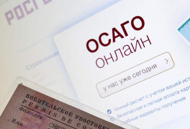 ОСАГО уходит в Интернет: полисы больше не покупают в офисах