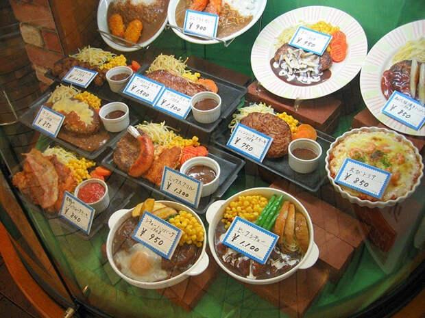 Такая еда призвана завлекать посетителей в ресторан.