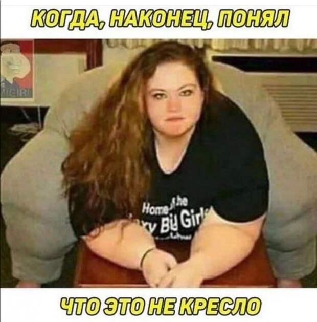 Шутки и мемы про современных девушек и отношения