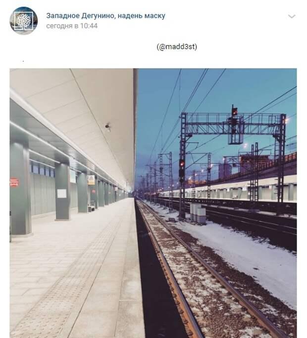 Фото дня: свет и тьма слились на станции «Ховрино»