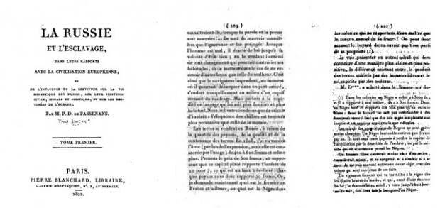 Крепостные в России и рабы во французских колониях...