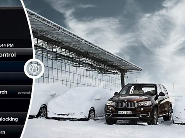 BMW устранил уязвимость в софте двух миллионов машин