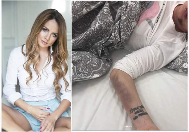 Певица МакSим попала в больницу после серьезного ДТП