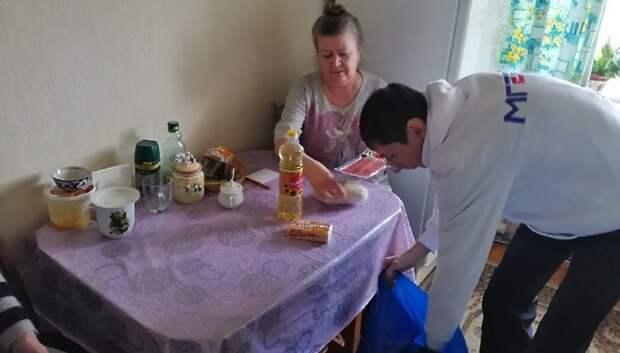 Волонтеры Подольска начали оказывать соцпомощь пенсионерам и многодетным семьям