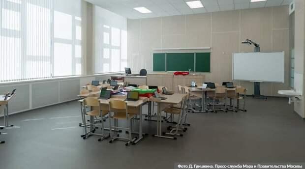Каникулы в школах Москвы перенесли на ранний срок / Фото: Д.Гришкин, mos.ru