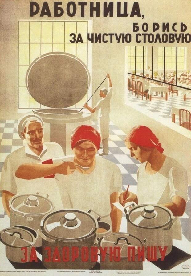 Каким было знаменитое меню советского общепита из прошлого