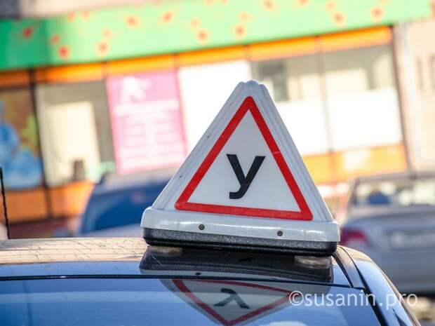 В Удмуртии новые правила сдачи анализов могут «ударить» по автошколам