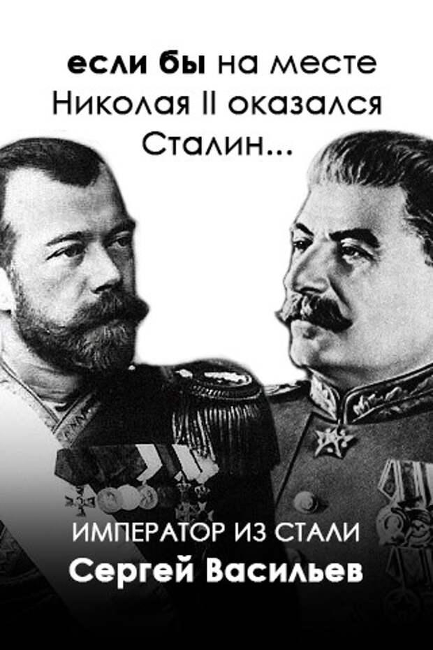 Немцы на службе России.