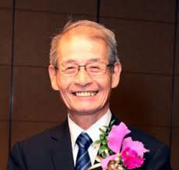 Акиро Ёсино