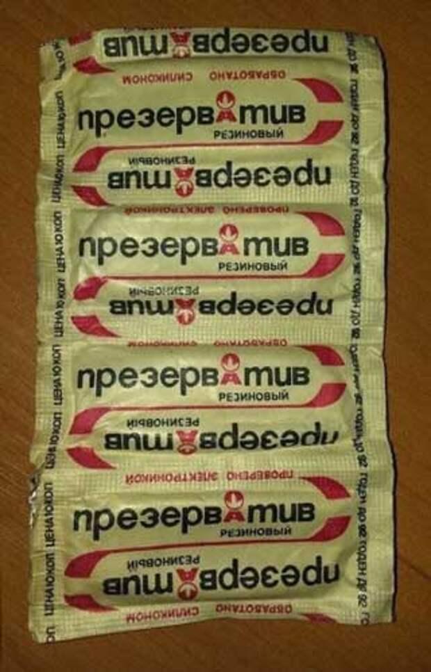 Когда появились первые презервативы в СССР, и почему их называли Изделие №2