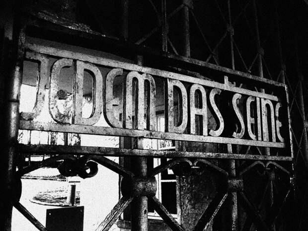 Бухенвальд – немецкая разведшкола – НКВД: история одного подвига