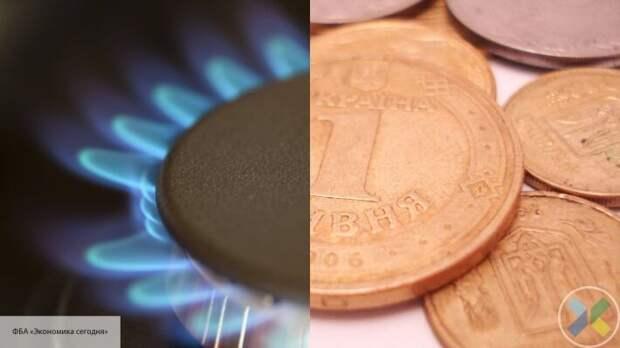 Как изменятся тарифы на газ для населения Украины