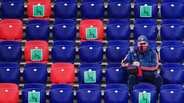 Власти Москвы могут ограничить посещаемость футбольных матчей до 10% от вместимости стадионов с ближайшего тура